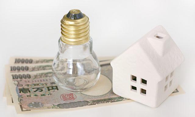 電気代が節約できるようなエアコンの使い方を紹介します。