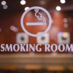 「健康増進法」の一部改正に伴う分煙対策に! 換気システムによる分煙方法のご紹介!