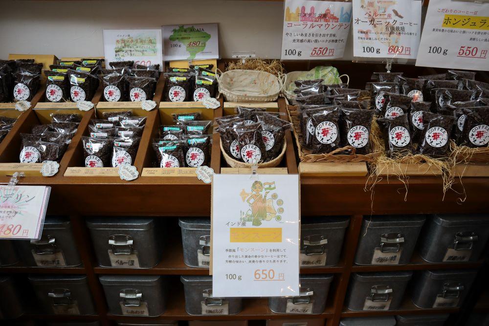 コーヒー豆棚