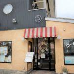 自家焙煎珈琲専門店「華かんざし」と社内カフェ