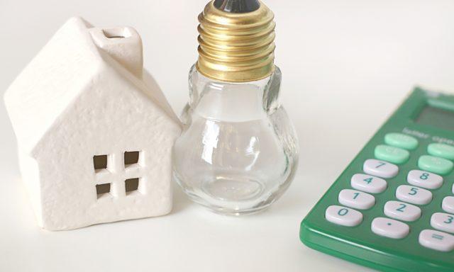 室内を快適な空間にするためにも冷暖房設備の電力消費量や、それにかかるエアコンの電気代を節約する方法についてご紹介します。