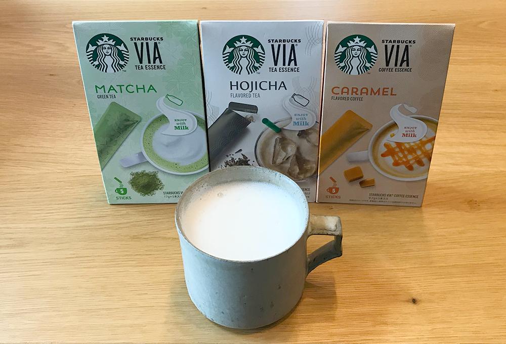 コーヒーでお馴染みのスターバックスですが、日本茶を使ったビバレッジメニューが充実していますね! お店の味を会社で楽しめる「スターバックス ヴィア® ティーエッセンス ほうじ茶」がおすすめです!