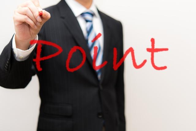 業務用エアコンの取り付け業者を選ぶポイント